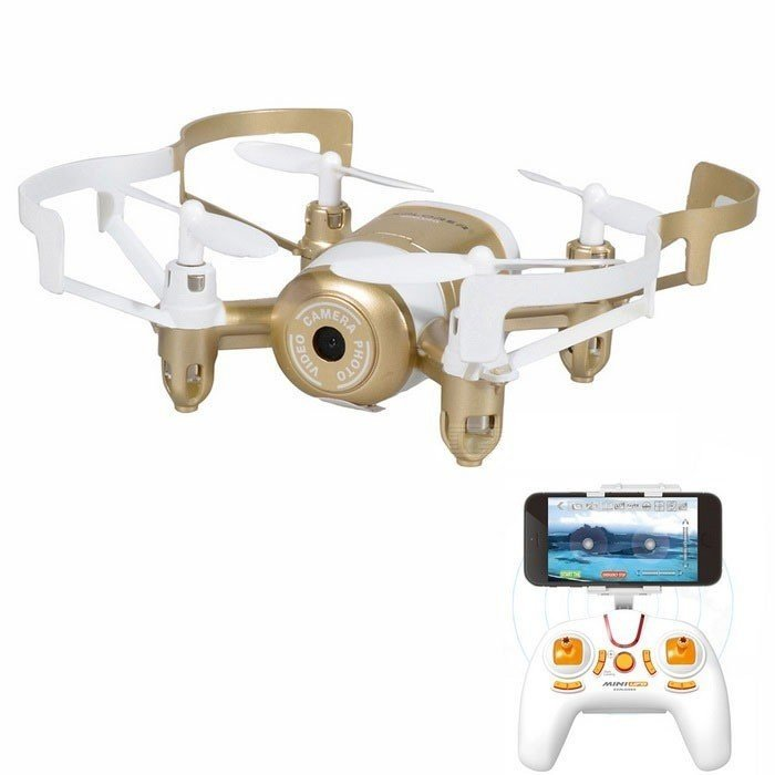 Квадрокоптер JXD 512DW 90мм WiFi камера барометр золотой (JXD 512DW gold)