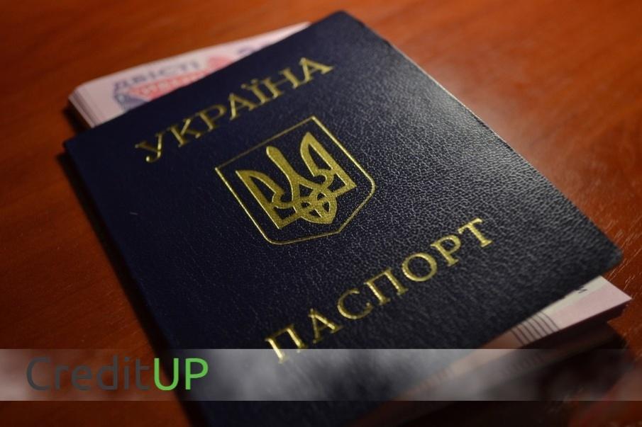 Взять кредит по чужому паспорту. Чем это грозит?