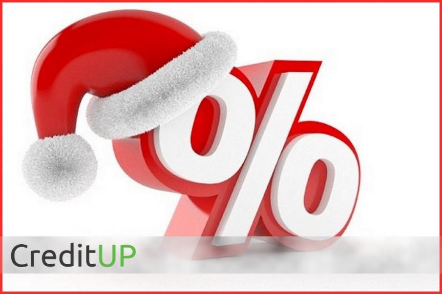 Почему выгодно взять кредит наличными под Новый год!