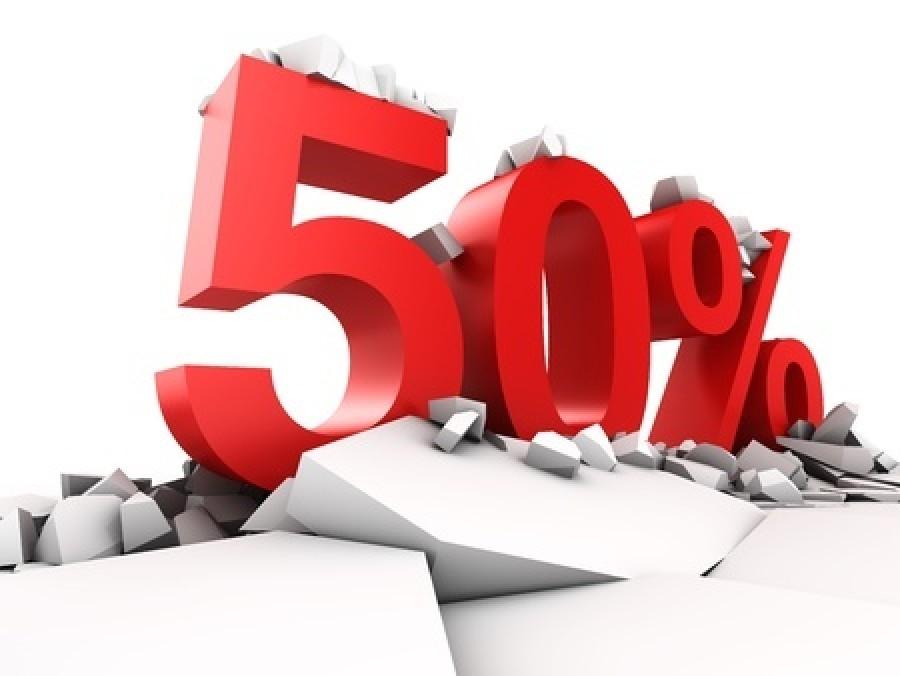 Скидка 50% для новых клиентов!