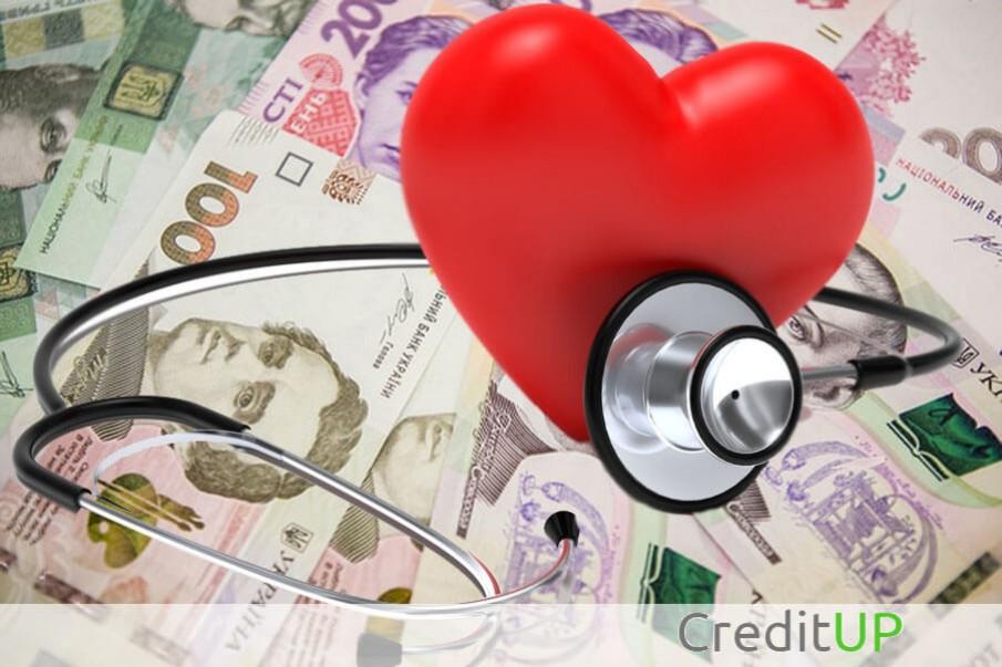 кредиты помогают сохранить здоровье