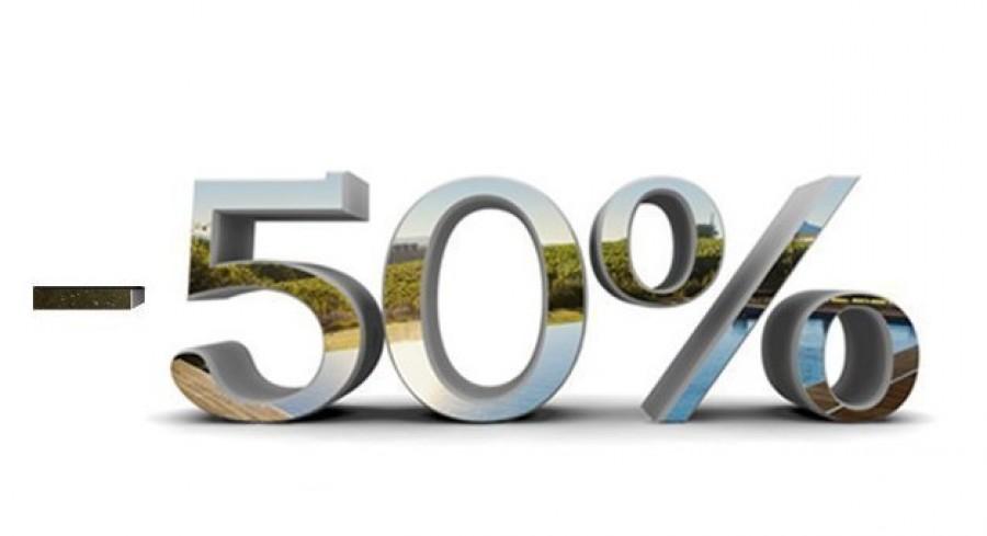 Акция -50% для новых клиентов!