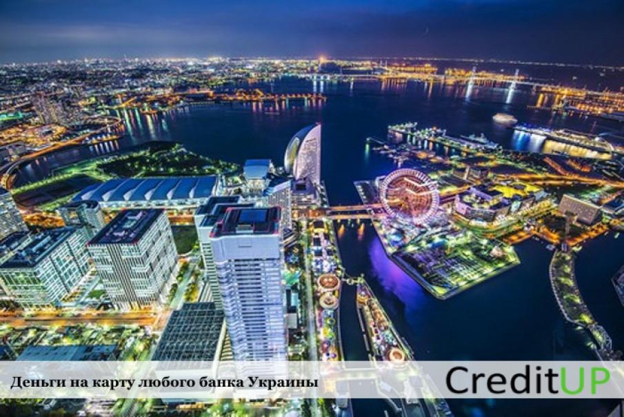 Де взяти кредит в Одесі