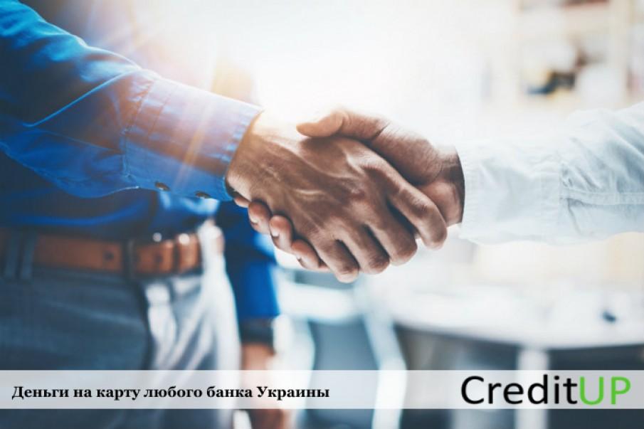 Чем грозит просроченный кредит?