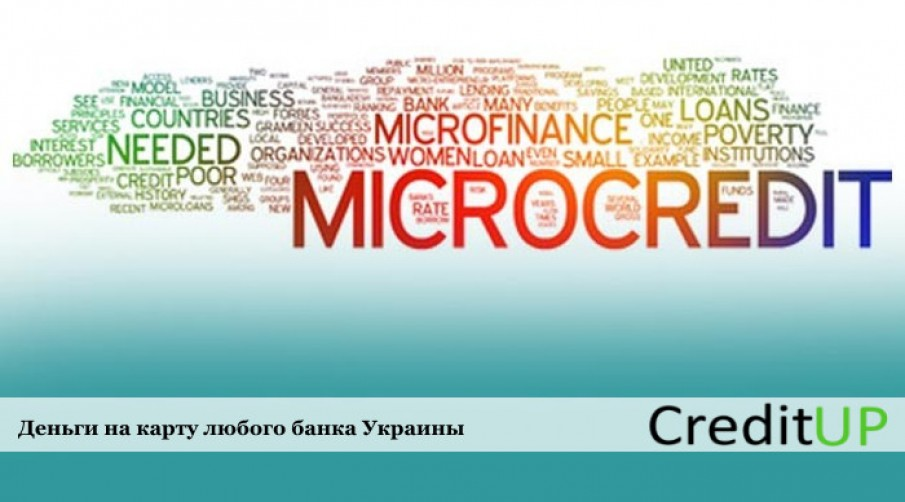 Директор компании ООО Веллфин, Валентин Лазепко ответил на самые интересные вопросы в сфере микрокредитования