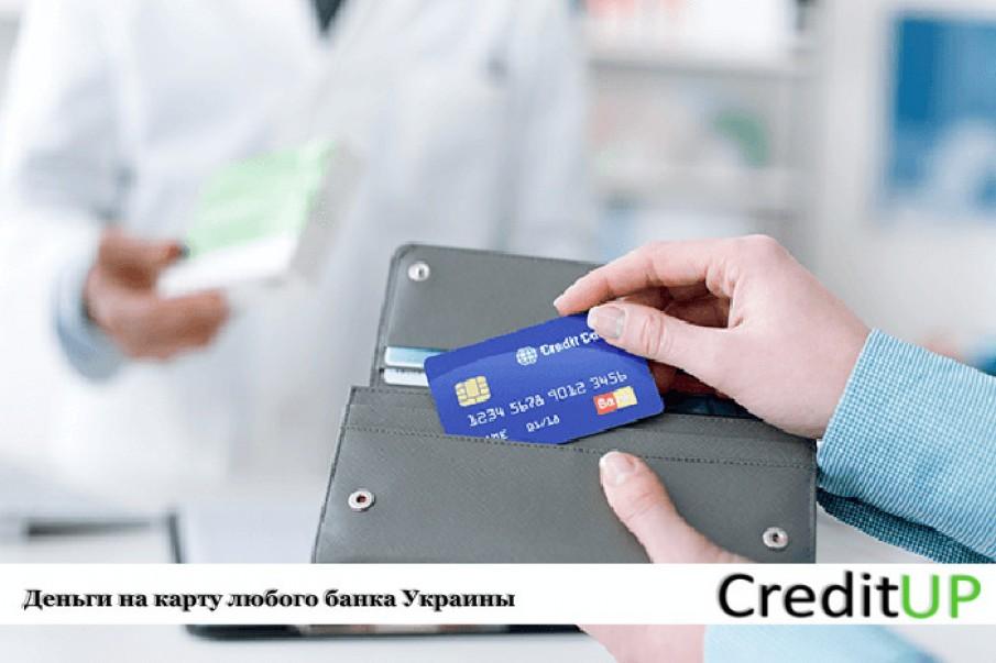 сумма кредита с защитой